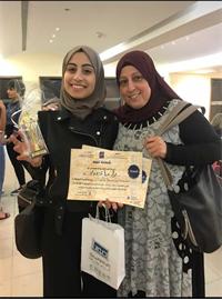 تألق طالبة الصفّ التاسع المبدعة راما قعدان في مسابقة الخطابة في الناصرة