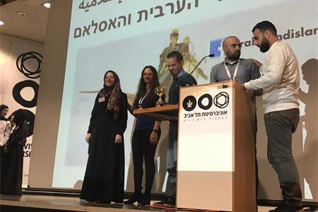 الطالبة رنا وتد تحصل على المركز الثالث في مسابقة جامعة تل أبيب للغة العربية والثقافة العامة