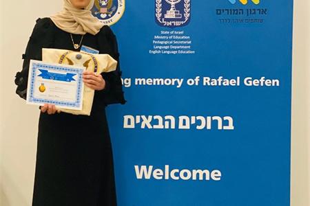 المعلمة دانية مصاروة تفوز بلقب